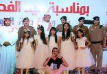 بلدية النعيرية: اختتام فعاليات عيد الفطر المبارك وسط اعجاب وحضور كبير