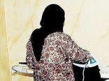 مختصون يحددون 4 أسباب لتوقف العاملات الأوغندية
