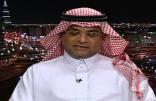 """""""الصرامي"""" يطالب حكم لقاء النصر والاتحاد بالاعتزال"""