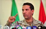 التحالف يستنكر العمل الإرهابي الجبان لميليشيا الحوثي باستهداف مستشفى الثورة وسوق السمك بالحديدة