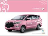 مواطنون ومواطنات لـ (إشراق لايف) : السماح للمرأة بقيادة سيارة الأجرة العائلية نقلة نوعية رائعة