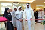 وزير العمل والتنمية الاجتماعية يفتتح بالرياض منتدى الأسرة السعودية