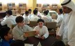 """لمواكبة التحول الرقمي .. 241 مدرسة بجدة تنضم لمشروع """" بوابة المستقبل"""""""