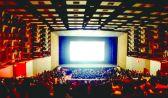 افتتاح 50 صالة سينما في مناطق المملكة بحلول 2030