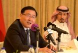 السفير الصيني بالمملكة : اجتماع منتدى التعاون الصيني العربي يعزز أوجه الصداقة