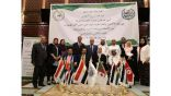 """انطلاق المؤتمر العلمي لاتحاد الاكاديميين العرب ..""""لا للارهاب..نعم للتنمية"""" في السلط"""