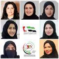 """ملتقى الفجيرة للمرأة الإماراتية يشكر """"أم الإمارات"""""""