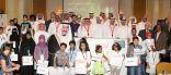 """مرضى السرطان يرفعون شعار """"لا للكراهية"""" لإدانة الأعمال الإرهابية"""