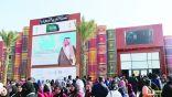 المملكة تشارك في الدورة الـ 50 لمعرض القاهرة الدولي للكتاب