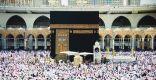 إمام الحرم: جعل الله الفرص قائمة وهي من نعمه تعالى حتى قيام الساعة
