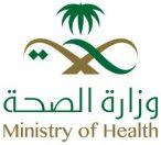 الصحة تواصل تقديم خدماتها التخصصية النوعية وتجري 181 عملية قسطرة و10 عمليات قلب مفتوح للحجاج