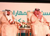 بالأسماء.. أمير مكة بالنيابة يتوج الفائزين بالمسابقة الوطنية للمهارات