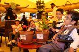 مركز الملك عبد الله لرعاية المعوقين بجدة .. يحتفل بيوم الأرض 48