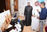 """200 مشارك يلتحقون بـ 6 ورش لجمعية الفنون التشكيلية في """"كتاب الرياض"""""""