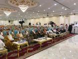 قاعة العرب تحتضن تواصل زهران السادس بالخرج