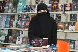 الأديبة د . أبوهادي : بدأت الكتابة وأنا بالابتدائية .. و(أعشق قلبي) يحمل رسالة مختلفة