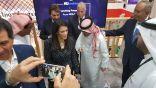 """المنظمة العربية للسياحة تدشن منصتها الإلكترونية """"مشروع Hubooking"""""""
