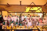 مركز الملك عبدالله يحتفل باليوم الوطني بمشاركة جمعية أصدقاء المجتمع