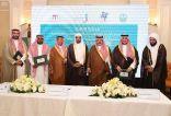 الأمير مشعل يشهد توقيع اتفاقيتين لجمعية مراكز الأحياء بجدة