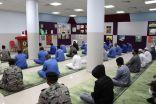 نزلاء سجون الباحة يحتفون بالعيد ويتواصلون مع ذويهم