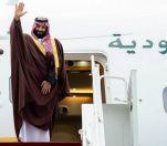 ولي العهد يغادر باكستان .. بعد زيارة رسمية