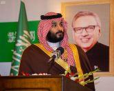 سمو ولي العهد ورئيس وزراء باكستان يعقدان مؤتمراً صحفياً