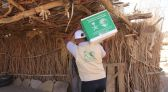 مركز الملك سلمان يواصل توزيع السلال الغذائية في صنعاء