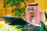مجلس الوزراء يجدّد موقف السعودية الرافض للتدخل في شؤون البحرين