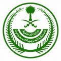 وكيل إمارة منطقة مكة :عدد مبادرات ملتقى مكة الثقافي بموسمه الثالث تجاوز 180 مبادرة