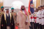 الرميحي: البحرين تفخر وتعتز بزيارة ولي العهد
