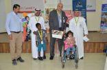 اسمنت العربية تحتفي بأطفال مركز الملك عبدالله لرعاية المعوقين بجده