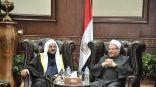 مفتي مصر: المملكة تخدم قضايا المسلمين انطلاقًا من رسالتها السامية