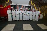 """لجنة المهرجان المسرحي """"الخامس"""" لدول مجلس الخليج تعقد اجتماعها بجامعة """"المؤسس"""""""