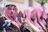 أمير القصيم يطالب الجميع بتحمل مسؤولياته لمواجهة التفكك الأسري