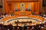 اجتماع طارئ لوزراء المالية العرب لدعم الموازنة الفلسطينية