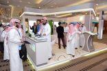 أرامكو السعودية تشارك في ملتقى نظم المعلومات الجغرافية الـ 12 بالدمام