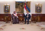 سمو ولي العهد يصل جمهورية مصر العربية، وفخامة الرئيس عبدالفتاح السيسي في مقدمة مستقبليه