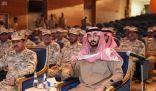 وزير الحرس الوطني يتفقد كلية الملك خالد العسكرية ومدينة الأمير بدر السكنية