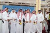 """وزير الإسكان يفتتح معرض """"ريستاتكس جدة العقاري"""" بمحافظة جدة"""