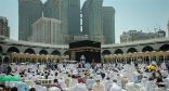 بالفيديو.. خطبة الجمعة من المسجد الحرام