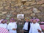كبير مذيعي التلفزيون السعودي يتجول في القرى الأثرية ومزارع البن بمحافظةالداير