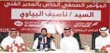 القادسية يقدم البياوي لوسائل الإعلام
