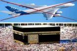 طيار يوضح أسباب منع التحليق فوق مكة المكرمة