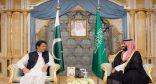 ولي العهد في مستهل جولة آسيوية .. السعودية وباكستان تاريخ من التعاون الفريد والثقة الراسخة