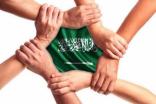 الشعب السعودي يحبط محاولات الأعداء ويرفض دعوات المظاهرات المنادى لها طوال الأيام الماضية