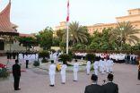 القنصلية الإندونيسية بجدة تحتفل برفع العلم في ذكرى الاستقلال الـ 73
