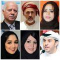 شعراء عرب يتألقون افتراضياً في بيت الشعر بالفجيرة