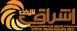 """الإعلامي """"بخيت آل طالع الزهراني"""" ممثلاً لـ(إشراق لايف) بملتقى الإتصال الدولي الحكومي السنوي"""