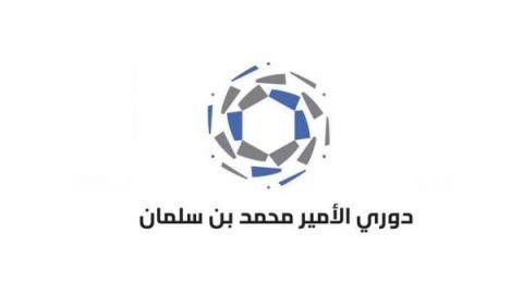 ندوة إعدادية لأطباء فرق كرة القدم في أندية دوري كأس الأمير محمد بن سلمان للمحترفين
