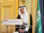 """كلمة المملكة أمام """" قمة مكافحة داعش """" مصممون للقضاء على مصادره ومسبباته"""